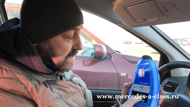 Мерседес - замена термостата