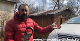 Замена ремня Mercedes W169